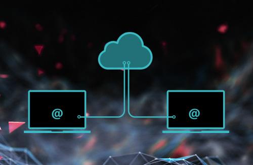 mxp-cloud-email-archiv_500x325